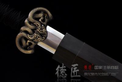 櫑具剑-百炼钢烧刃