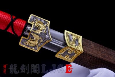 双色锰钢汉剑-锰钢