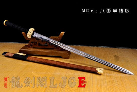 亮铜装櫑具汉剑-锰钢