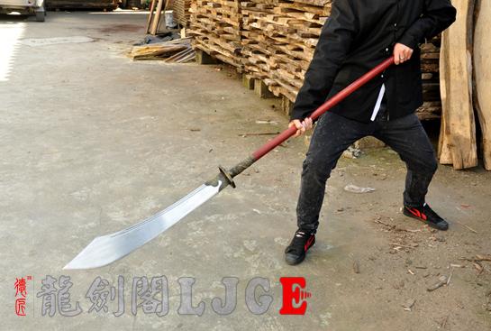 龙首朴刀-百炼钢