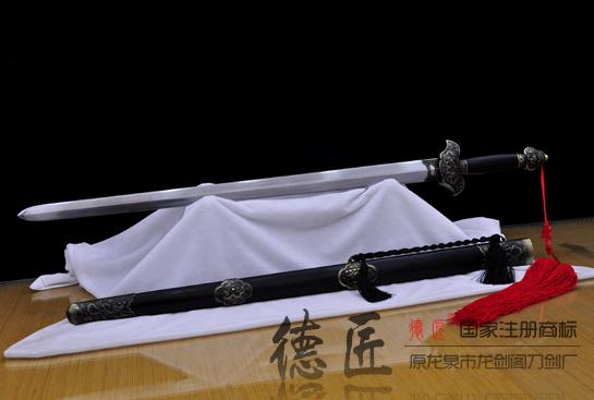 龙腾元宝剑-仿古合金版