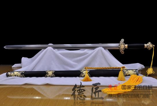牡丹剑-双色合金版