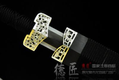 镂空四圣兽装八面汉剑-手锻精炼钢