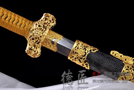 镂空贯宵剑-羽毛钢烧刃