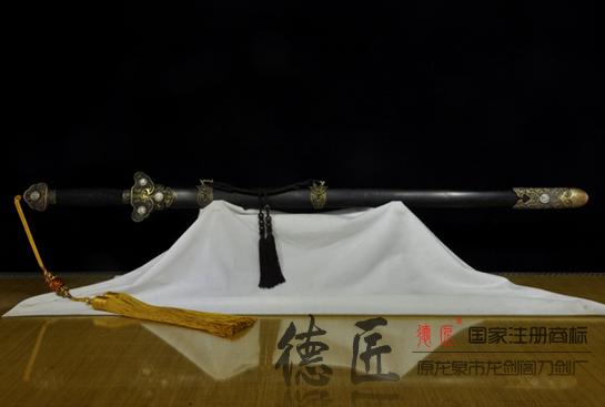 获奖作品-唐草齐福剑(精品)