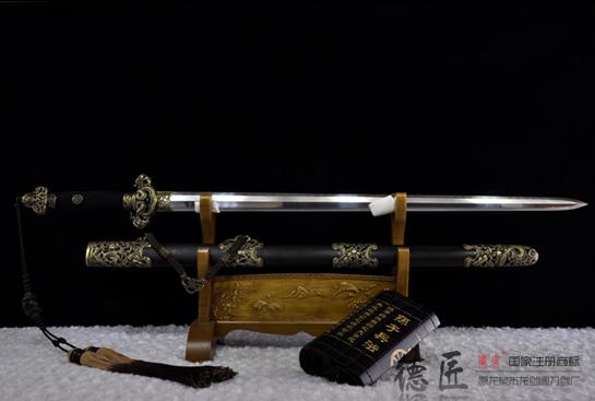 胜邪剑-夹钢(三枚合)
