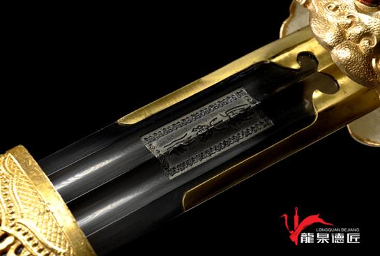 明·永乐剑-德匠自炼钢