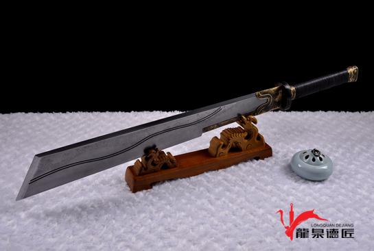 亮剑Ⅱ郑羽用刀