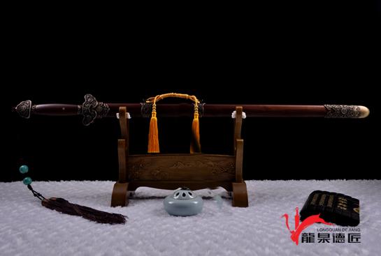 齐福剑-弹性百炼钢
