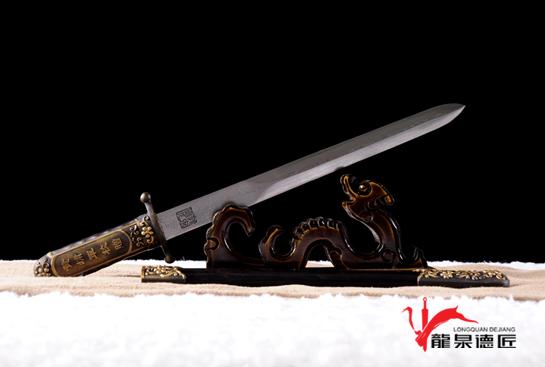 中正剑-百炼花纹钢