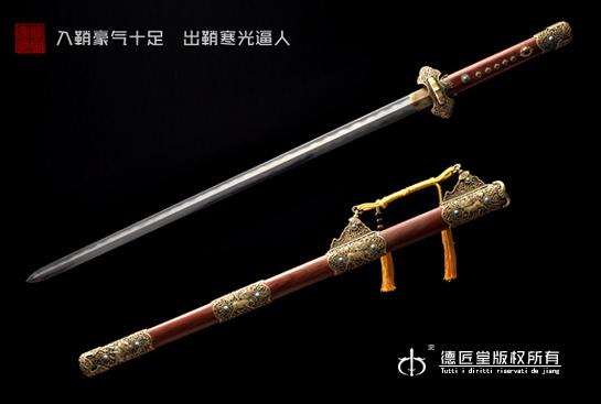 豪华镂空麒麟唐剑-折叠精炼钢