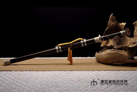 名剑—燕支-地肌百炼钢