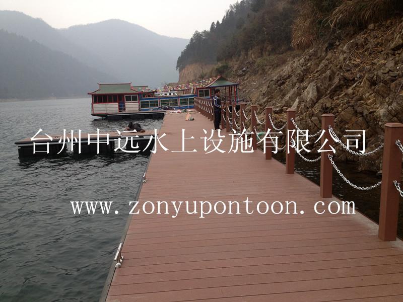 安徽某景区游艇码头