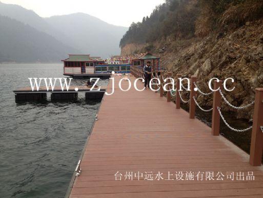 安徽太平湖游艇码头