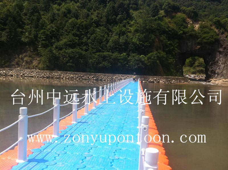 中远某景区配套水上浮桥