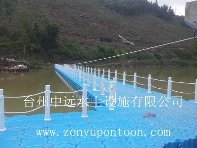 中远出品某矿区水上浮桥
