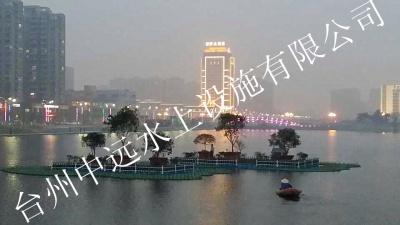 温州生态环保浮岛