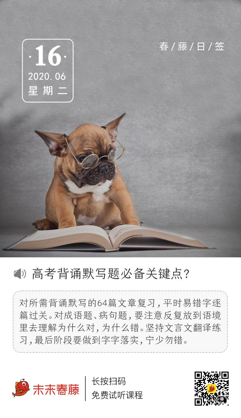 高考背诵默写题必备关键点