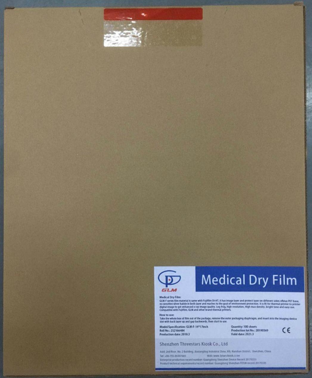 GLM Medical Thermal Imaging Film GLM-F-DIHT-10x12in