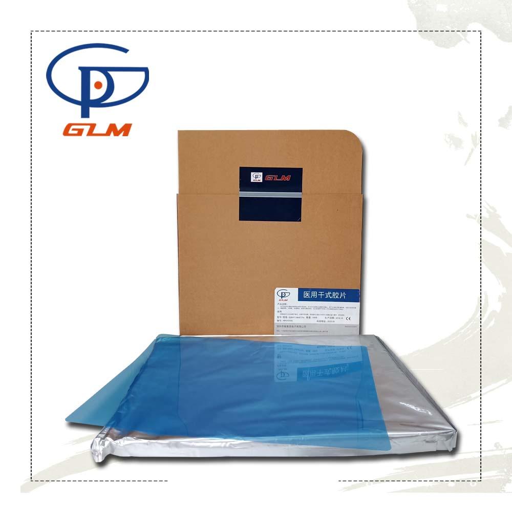 GLM Medical Thermal Imaging Film GLM-C-DIHT-11x14in