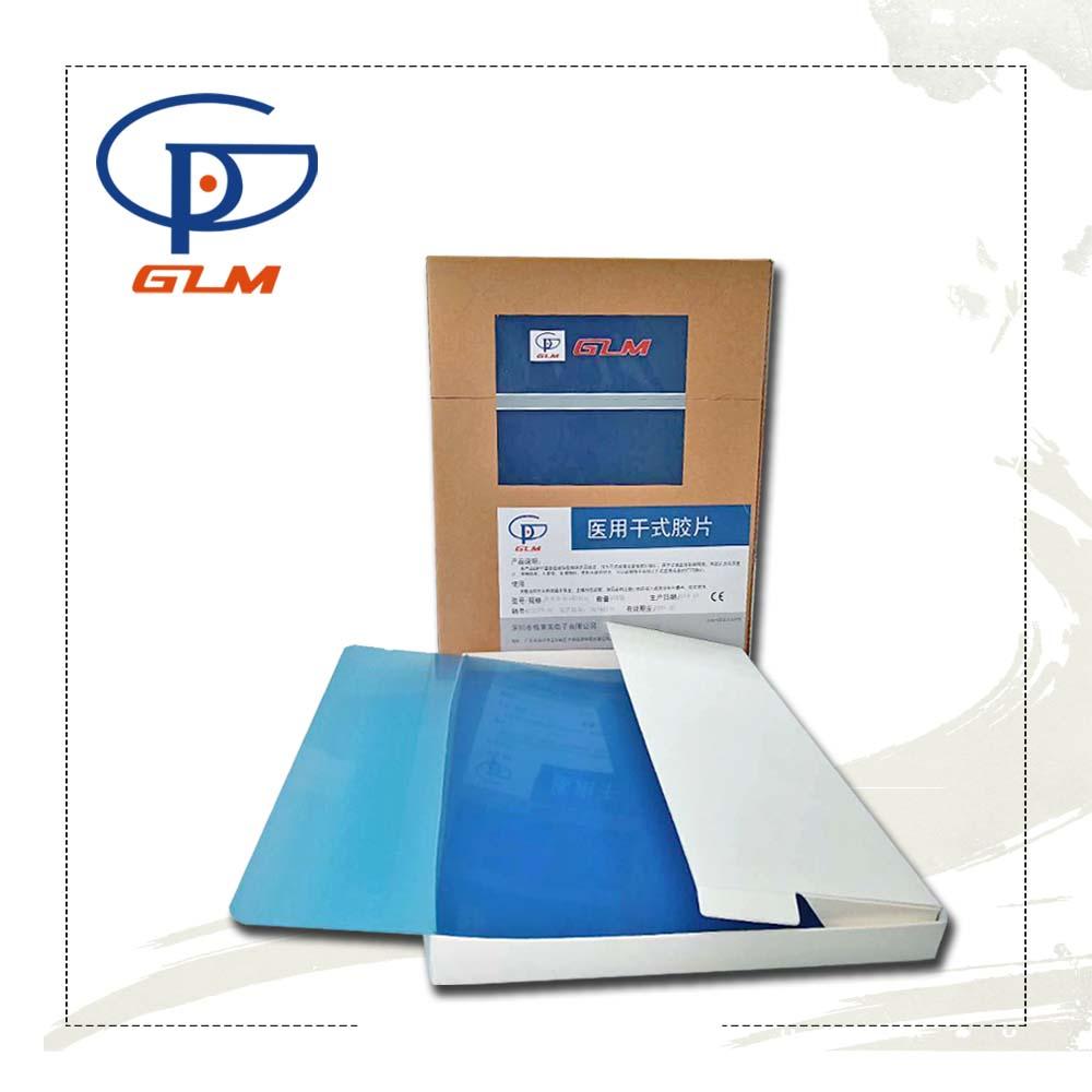 GLM Medical Thermal Imaging Film GLM-C-DIHT-10x12in
