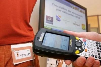 RFID数据采集