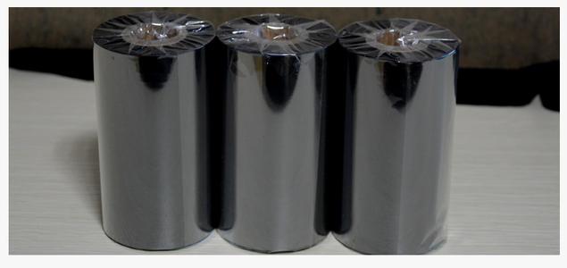 高品质全树脂碳带