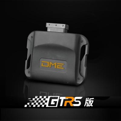 DME-GTRS版-外挂电脑