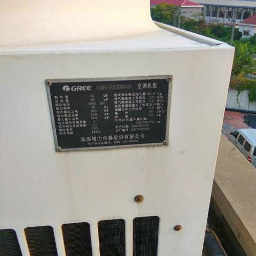 中央空调保养