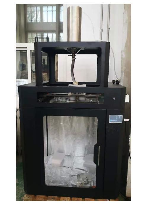 ZCC5070 陶泥打印机