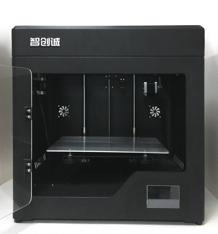 ZCC2000陶泥打印机