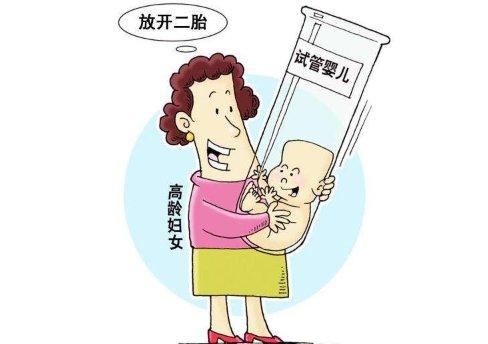 高龄难怀却想生二娃,乌克兰第三代试管婴儿圆儿女双全梦-蓓贝天使