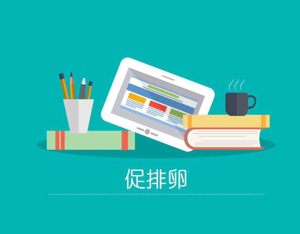 蓓贝天使:广州做试管婴儿助孕合理促排非常重要