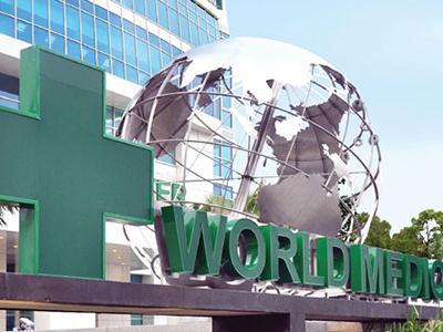 泰国环球医疗中心(WMC)