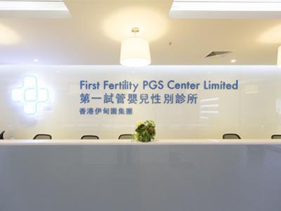company_hospital1-2
