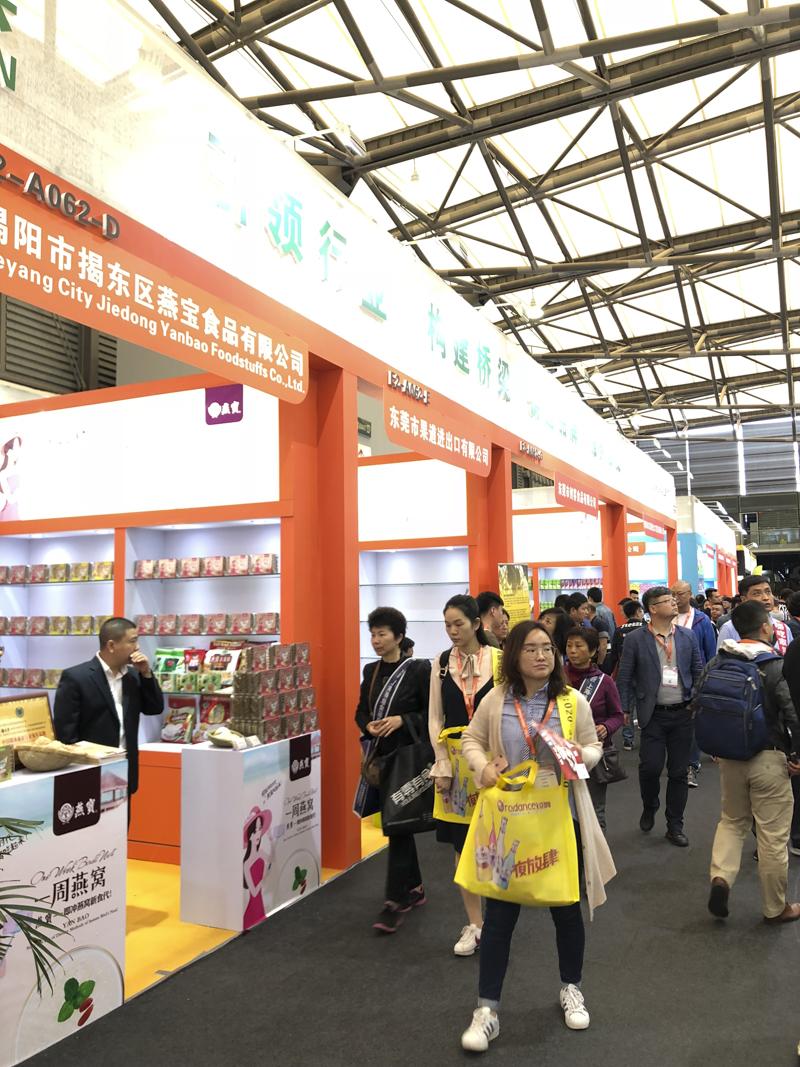 上海展會2