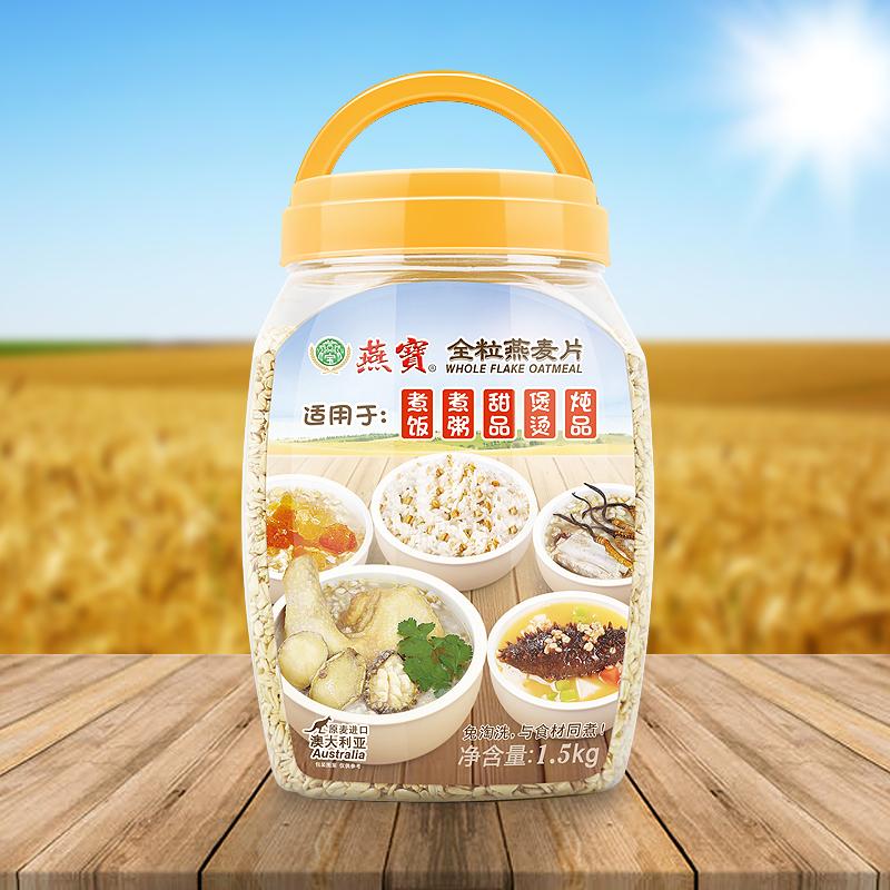 罐裝燕麥片
