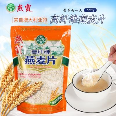 高纖維燕麥片
