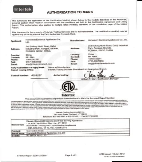 欧盟电磁兼容认证