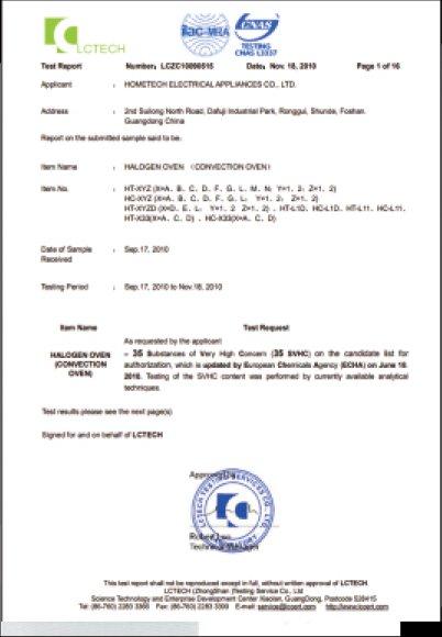 欧盟重金属安全认证