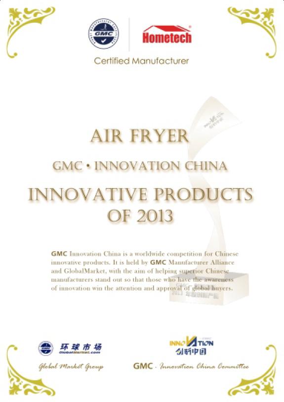 创新中国·2013年度创新产品