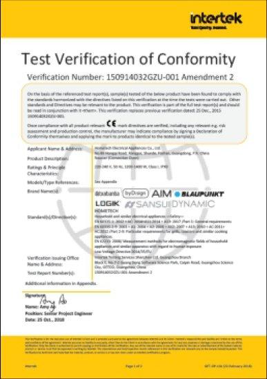 欧盟电器安全认证