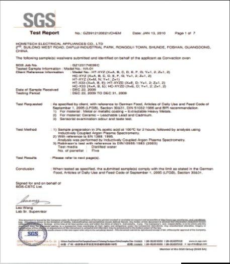 欧盟ROHS环保认证