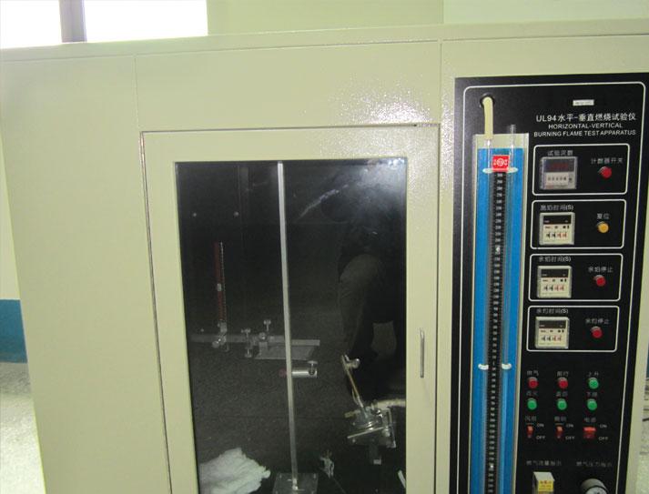 UL94燃烧仪