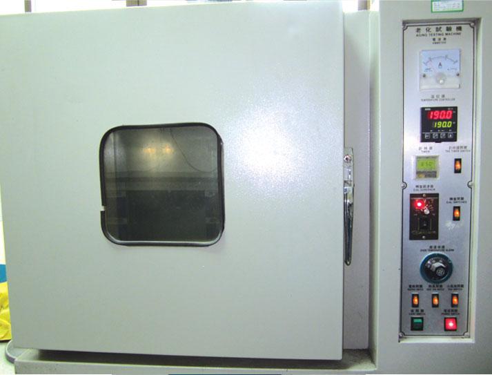 老化试验机