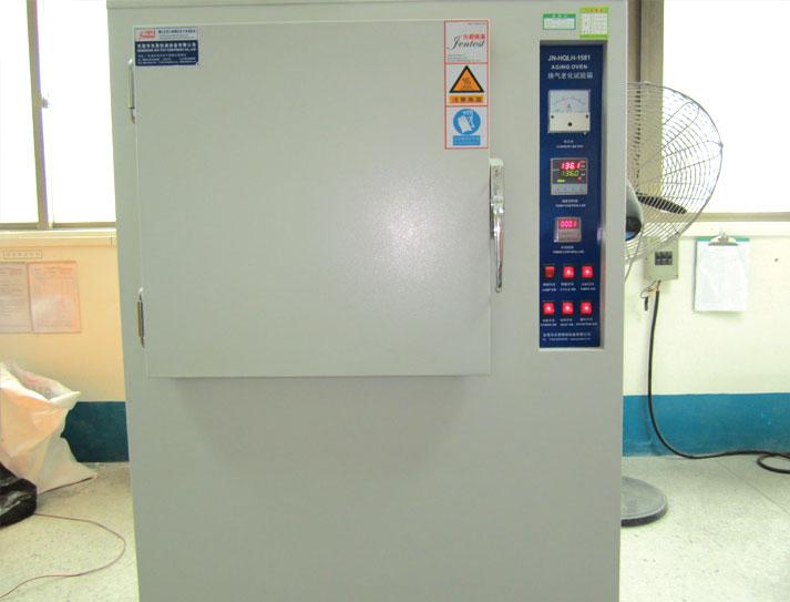 UL-1581老化箱