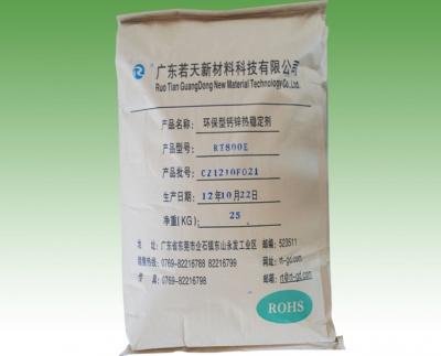 PVC木塑用环保热稳定剂