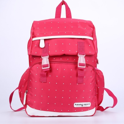 Starry Backpack