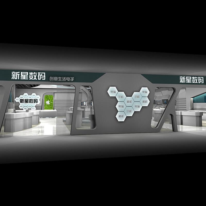 电子数码店设计