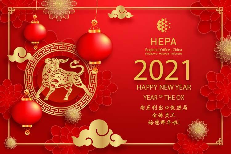 Hhappy Chinese New Year